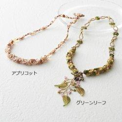 画像2: スピラーレのネックレス〜グリーンリーフ〜