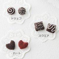 チョコレートのマグネット